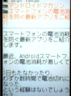 b0055215_2052670.jpg