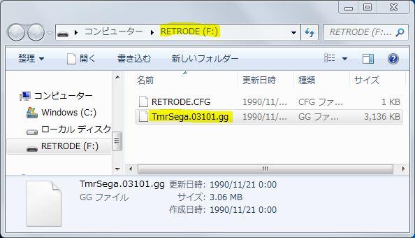 b0030122_1423267.jpg