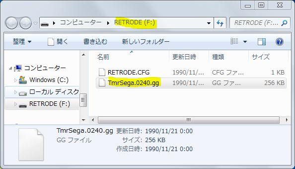 b0030122_142341.jpg