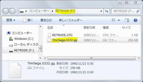 b0030122_1423991.jpg