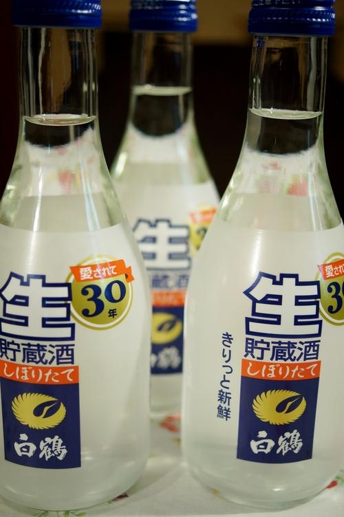 日本酒に嬉しいおつまみ 【春色 季節の白和えです♪】白鶴生貯蔵酒当選!!しました^^_b0033423_16274183.jpg