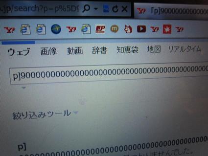 b0247823_10571055.jpg