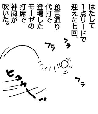 f0105741_1783040.jpg