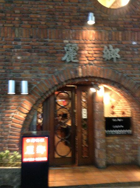 TOKYO n°6 rooms 26 夜の部も_a0262845_14411967.jpg