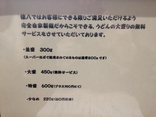 a0251646_65149100.jpg