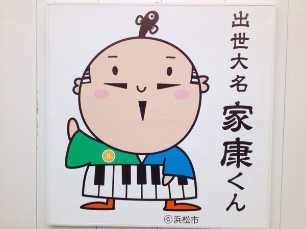 掛川城・浜松城・岡崎城_e0292546_23175318.jpg