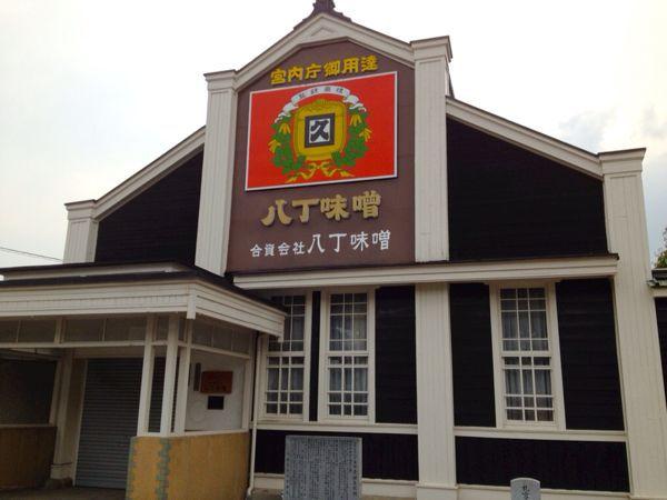 掛川城・浜松城・岡崎城_e0292546_23175774.jpg