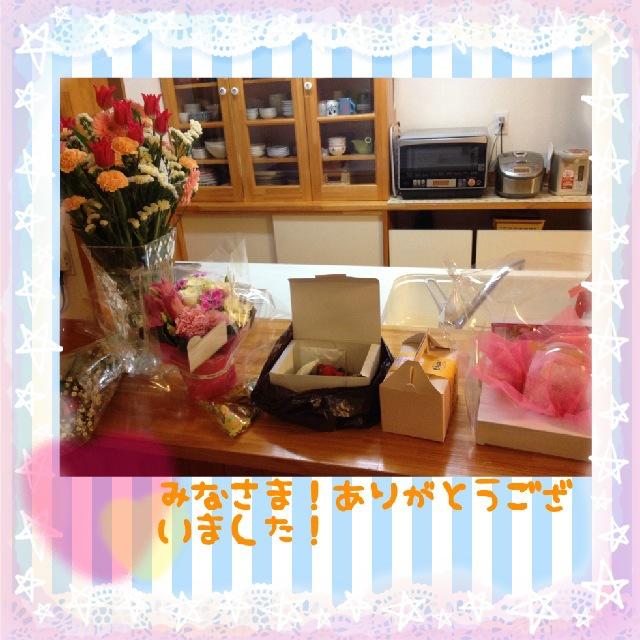 ありがとうございましたm(_ _)m_a0258349_23455252.jpg