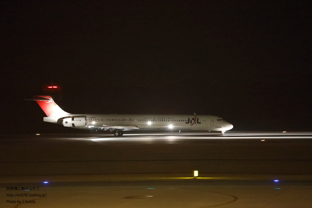 3/31 JAL MD90ラストフライトに搭乗しました その1_d0242350_15234778.jpg