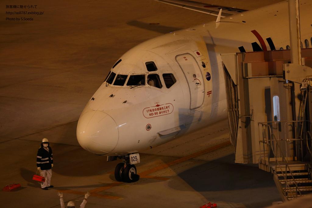 3/31 JAL MD90ラストフライトに搭乗しました その1_d0242350_15372639.jpg