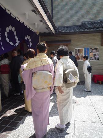 北野をどり・ハンバーグランチ・桜の歌舞練場へ。_f0181251_15454896.jpg