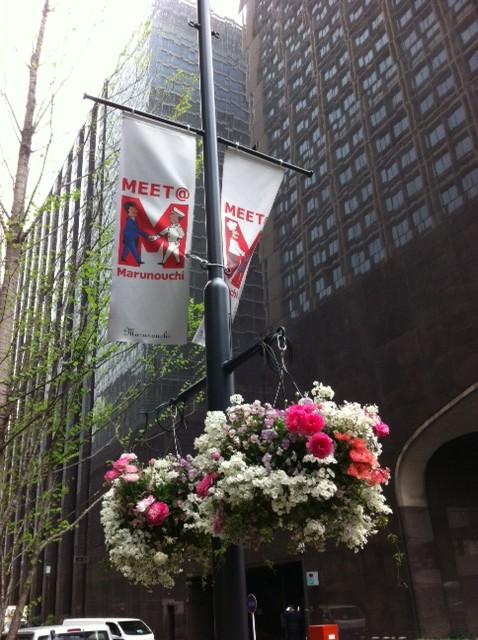 Mをアレンジした「Meet@Marunouchi」のロゴ。なかなかカワイイ&面白い~♪_a0004752_1574510.jpg