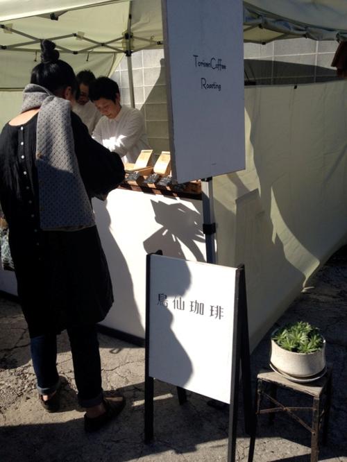 「パン マルシェ!」出店者のご紹介5 鳥仙珈琲さん。_e0060555_11341161.png