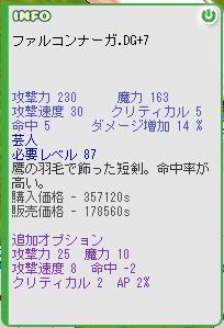 b0062457_22275411.jpg
