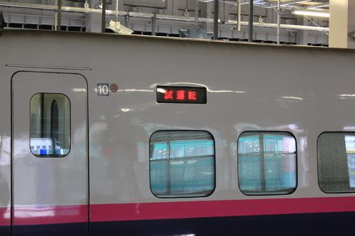 E2系1000番台 メンテ明け試運転!_d0202264_7104546.jpg