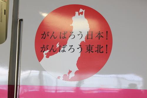 E2系1000番台 メンテ明け試運転!_d0202264_7114530.jpg