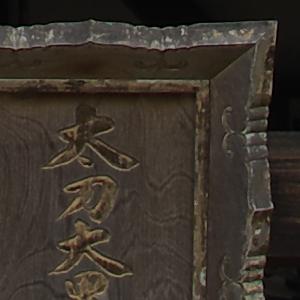 大黒堂_f0018464_7572665.jpg