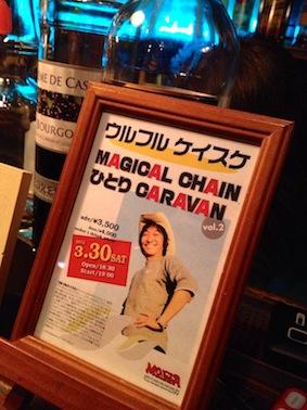 岡山 MO:GLA_c0227168_8555437.jpg