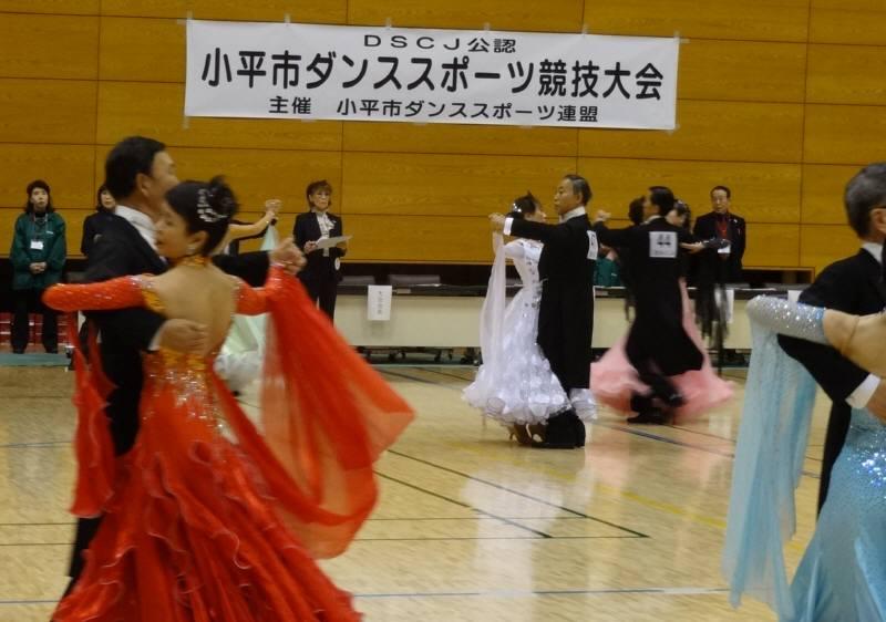 小平市ダンススポーツ競技大会_f0059673_21204748.jpg