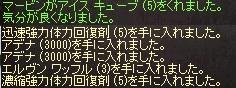 c0234574_16165892.jpg