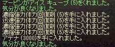 c0234574_1919179.jpg