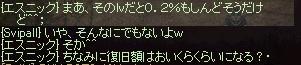 c0234574_19291028.jpg