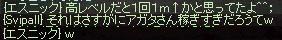 c0234574_19291617.jpg