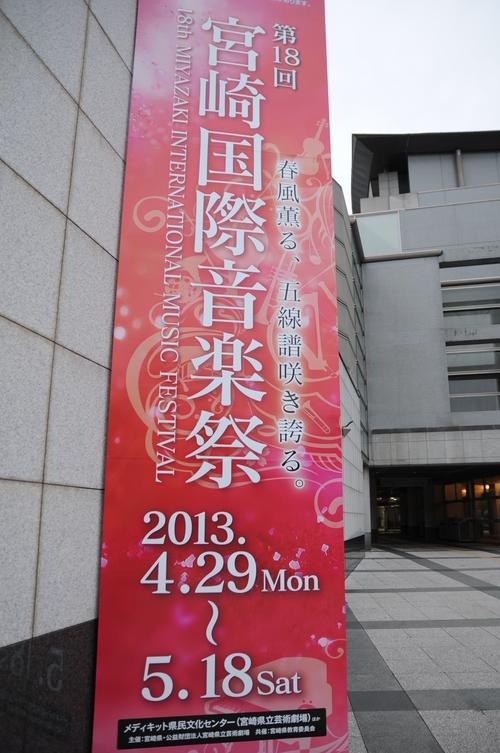 文化公園 桜 宮崎市 13年3月 0002_a0043276_33097.jpg