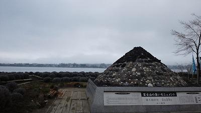 富士四湖?_a0268377_191561.jpg