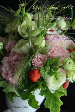 "Leçon  Mars 2013 \""Charlotte aux fraises \""_c0138180_17365768.jpg"