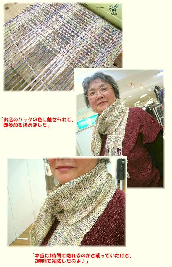 c0221884_20122644.jpg