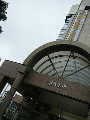 熊谷でコレクターズ_e0290193_15252998.jpg