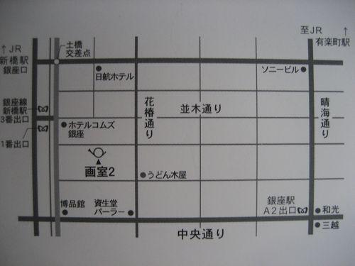 f0201297_8223159.jpg