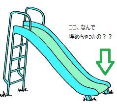 b0212400_5421489.jpg