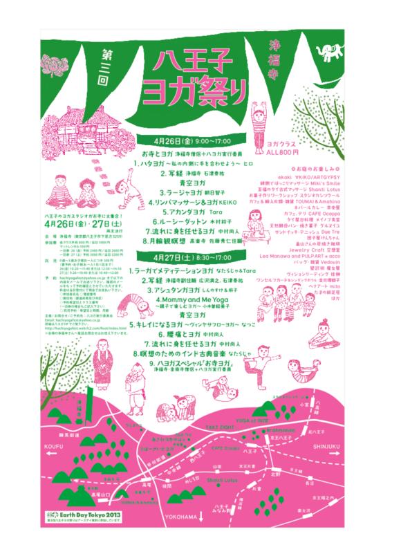 ☆イベント~☆_d0265309_2255565.png