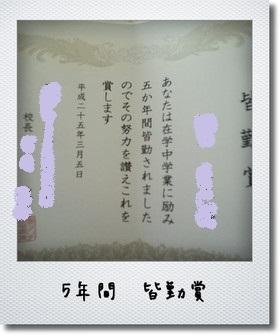 c0046316_093530.jpg