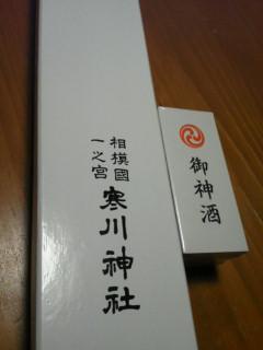 b0040819_22365169.jpg