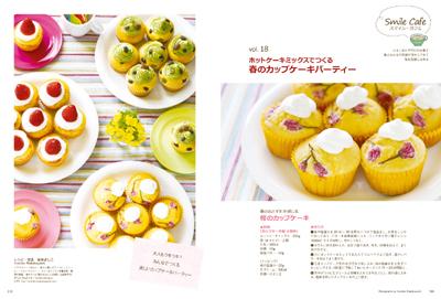桜のカップケーキ_d0107929_17223347.jpg