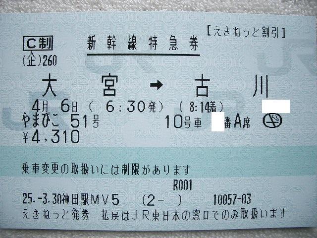 b0283432_22244175.jpg