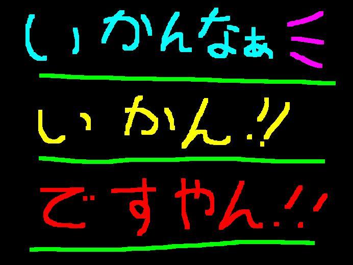 f0056935_20194974.jpg