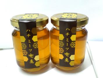 奄美産純粋蜂蜜「ハチミーツ」_e0041337_1771837.jpg