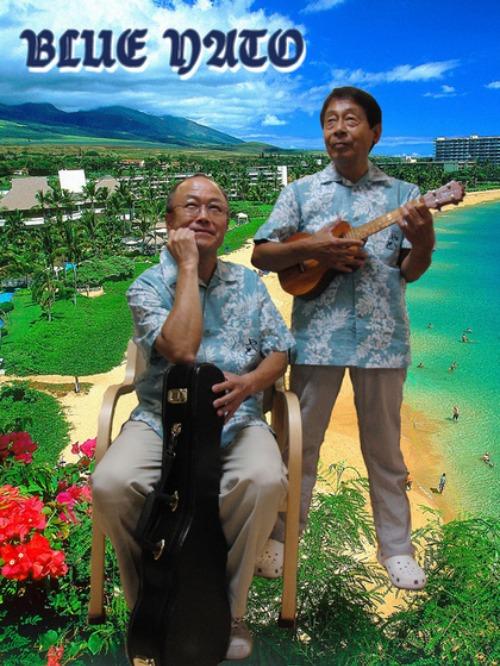 やとハワイアンバンド結成のお知らせ_e0222340_1846671.jpg