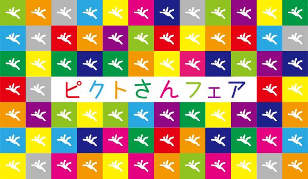 f0135351_15345784.jpg