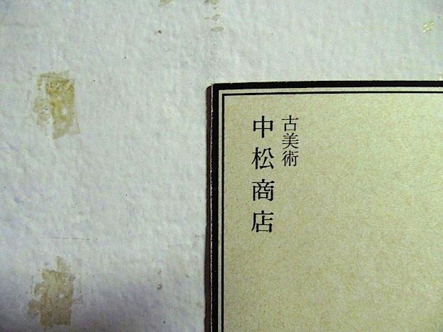 f0178153_13401894.jpg