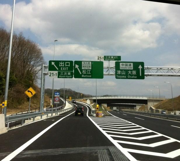 新しい道は気持ちが良い。_c0243355_12182211.jpg