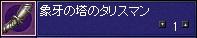 a0201367_1385361.jpg