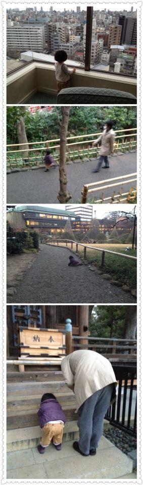 都内の広い庭園でおさんぽ。_e0258469_1243747.jpg