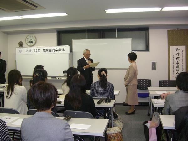 卒業式_f0138875_1054127.jpg