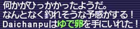 c0051884_11351599.jpg