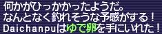 c0051884_11452434.jpg
